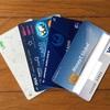 旅とキャッシュレス生活を支える4つのカードと1つの機能を紹介します