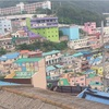 海外旅行 韓国釜山の「星の王子様」で有名な甘川文化村はアート村だった