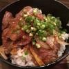 飛騨牛カルビ丼と坦々ごま水餃子