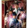 コンパクトセレクション三銃士 DVD-BOXの予約が始まりました!