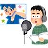 声優オーディションの多さで選ぶ声優養成所・専門学校3選