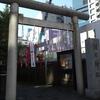 朝日神社 ~11/12⓷~