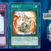 【遊戯王】《簡素融合》はスーパーレア確定!今回の当たりカード枠にランクイン!