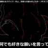 【DBD】3コマ漫画:エンティティの苦悩