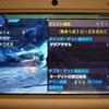 MHXX攻略:集会酒場G★2『閃きへの1ピースを求めて』 オフライン(ソロ)でクリアー