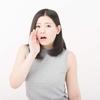 英語の話し方を身につけよう-実践編4-可能性・能力について