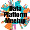 【参加レポート】Data Platform Meetup vol.2の発表内容まとめ&最近のDP界隈の話題