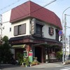 喫茶店「スイス」(神戸・垂水)