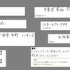 アジラのAI-OCR「ジジラ」読み取り精度95%超バージョン及び、請求書の非定型機能提供開始のお知らせ