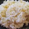 生米チーズリゾット