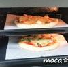料理苦手ママ*ホームベーカリーとオーブンで簡単ピザ作り