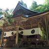 初夏の長野旅行:戸隠5社、最後の宝光社へ