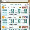 【ダビマス】マルゼンスキー1977〆の配合をやってみる 12/29記事一部修正