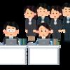 【志望動機】公務員の業務説明会