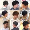 【メンズヘアスタイル】自分にこだわりを!明日から変われる!!