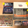 Yummy!! tour DVD最高💛 キスマイ最高ー💛