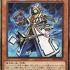 【遊戯王 雑談】Re:ゼロから始める融合次元生活 召喚獣編  【Card-guild】
