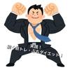 【1か月で体重-3.5キロ&ウエスト-2センチ!】実践!筋トレ&ダイエット!