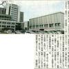 中日新聞(尾張版)に北棟増築工事・竣工式の記事が掲載されました