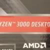 RyzenとM.2で快適PC組み上げ