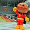 新高島駅から「横浜アンパンマンこどもミュージアム」へのアクセス(行き方)