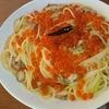 鮭といくらの親子スパゲッティーニ