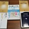 本5冊無料でプレゼント!(3070冊目)