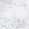 先生②Lesson13〜循環コード〜