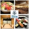 【オススメ5店】高崎(群馬)にある海鮮料理が人気のお店