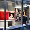 渋谷パルコで開催されている武田玲奈写真集 『Rubeus』展へ行ってきた