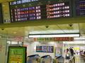 東京駅の東海道↔東北・上越・北陸の乗換改札に残る壁:モバイルSuica特急券やEX-ICの利用不可