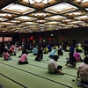 ねんりんピック秋田2017協賛イベント!