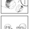 【4コマ】焼き芋食べたいなとか思いつつイライラする今日この頃