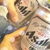 朝からビール!今からランドへ!
