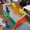 4年生:図工 おもしろアイディアボックス 完成へ