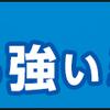 toroca(トロッカ)でWebサイトの遠隔バックアップ可能!月額500円、25GBから!