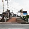 山口線:矢原駅(やばら)