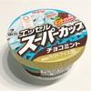 スーパーカップのチョコミントが復活♪パリパリチョコ×マイルドミント(明治)