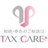 税理士法人 タックス・ケア 公認会計士・税理士 土屋 崇之 相続・申告のご相談、 開業・副業のトータルサポート