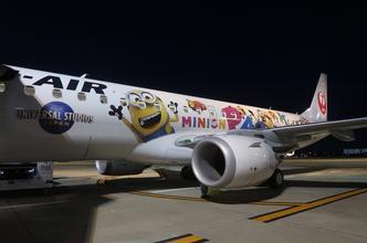 秋田空港とJALミニオンジェット2搭乗記(どこかにマイル秋田旅行6)