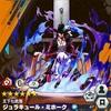 【王下七武海】ジュラキュール・ミホークの評価【バウンティラッシュ】