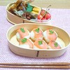 【お弁当】スモークサーモンの手まり寿司20180619