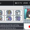 【ポケモンサンムーン】シングルレート2000達成構築 ギャラガルドジュモク 【シーズン1】