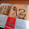 札幌でハセスト謹製やきとり弁当購入について