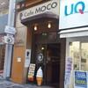 【秋葉原】安らげる場所を求めてCafe MOCOに行ってきた。