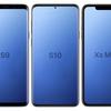 Samsungはあくまでもノッチを認めない?〜GalaxyS10で「ベゼル内」にセンサーを埋め込む?〜