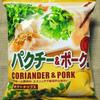 山芳製菓 ポテトチップス パクチー&ポーク味