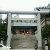 「芝大神宮」 手造りの御守りがかわいい!