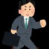 営業職 三方良しの原則