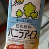 豆乳飲料バニラアイス